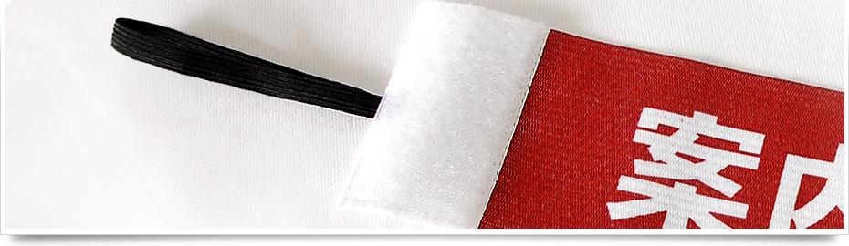 90年の伝統と実績が織りなす高品質2