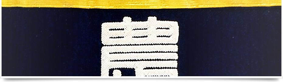 90年の伝統と実績が織りなす高品質6